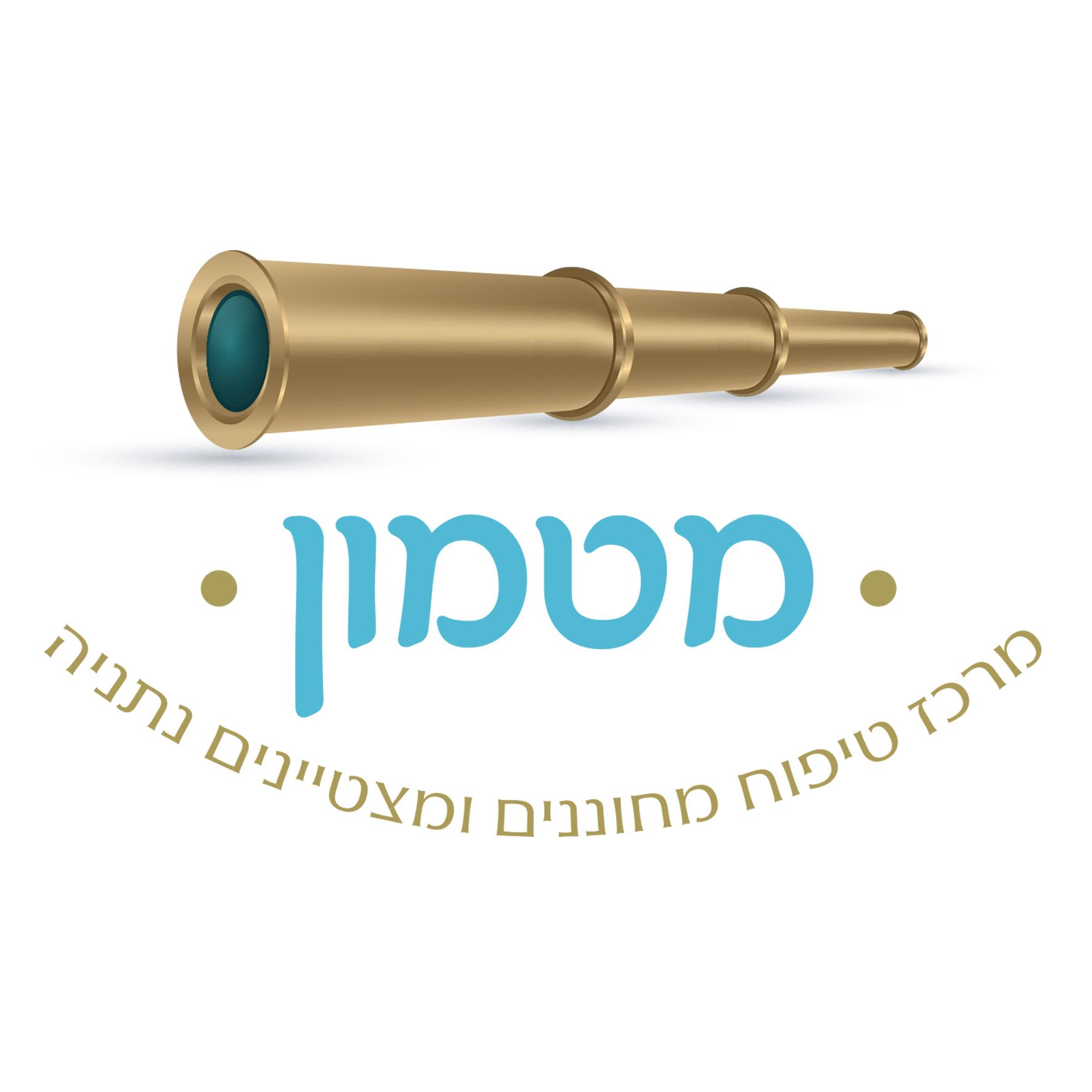מטמון נתניה - לוגו