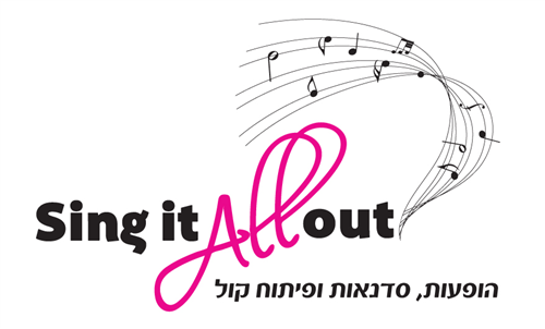 חוגחוג -  -  - סדנת SING IT ALL OUT עם חגית מעוז